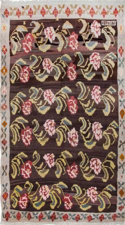 Flat Weave Turkey Bessarabian 6' x 10' Brown