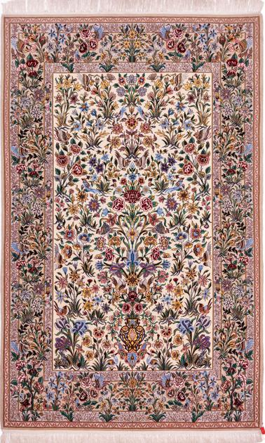 """Hand Knotted Iran Isfahan 4'10"""" x 7'7"""" Tan"""